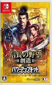 【Switch】信長の野望・創造 with パワーアップキット