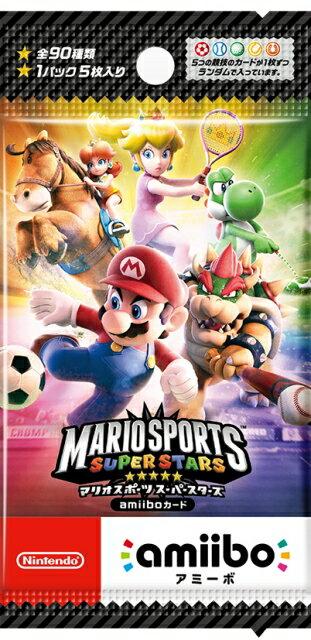 Nintendo 3DS・2DS, 周辺機器  amiibo1(5)