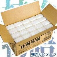 【送料無料】ライオンハイジーン業務用石鹸(植物物語)×120個