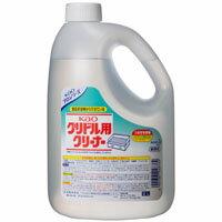 【送料無料】花王グリドル用クリーナー2L用ボトル×3本