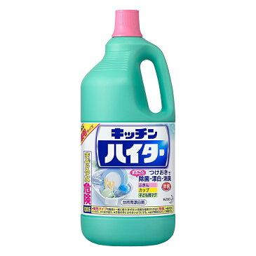 [単品]花王 キッチンハイター業務用サイズ 2.7kgボトル [除菌/漂白剤]