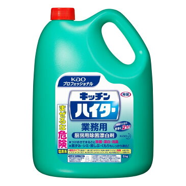 [単品]花王 キッチンハイター 業務用サイズ 5kgボトル [除菌/漂白剤]