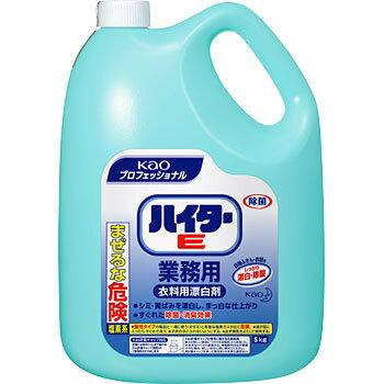 花王 ハイターE 業務用サイズ 5kgボトル×3本 [除菌/漂白剤]