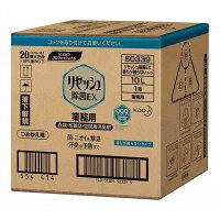 【送料無料】花王リセッシュ除菌EX業務用サイズ10L×1箱&専用スプレー【3本】【専用コック付き】[消臭剤]