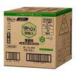 【送料無料】花王 リセッシュ除菌EX グリーンハーブの香り 業務用サイズ 10L×1箱 & 専用スプレー【3本】 【専用コック付き】 [消臭剤]