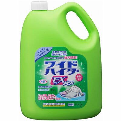 [単品]花王 ワイドハイターEX 業務用サイズ 4.5Lボトル 衣料用漂白剤