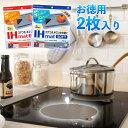 【三井化学ファブロ】ハイホイル12 30×50 ※お取り寄せ商品【RCP】