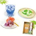 越中富山 夏の宝石箱セット ハーブティーと和菓子