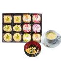 加賀の工芸匠の会金箔屋さくだ金箔入お吸いものスープのハーフセット(12点セット)