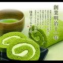 <FUJIOKAEN.>抹茶ロールケーキ[冷凍]【お中元贈り物北陸富山緑茶お茶お取り寄せのし可】