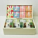 <FUJIOKAEN.>夏の涼菓とお茶の詰合せ【お中元贈り物北陸富山緑茶お茶お取り寄せのし可】