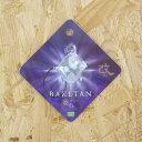BAKETAN(ばけたん)霊石 改 KA
