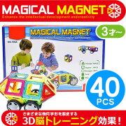 マジカル マグネット スーパーパワーマグネット ブロック Magformers マグフォーマー キュボロ
