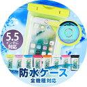 防水ケース スマホ iphone 指紋認証 防水ポーチ スマ...