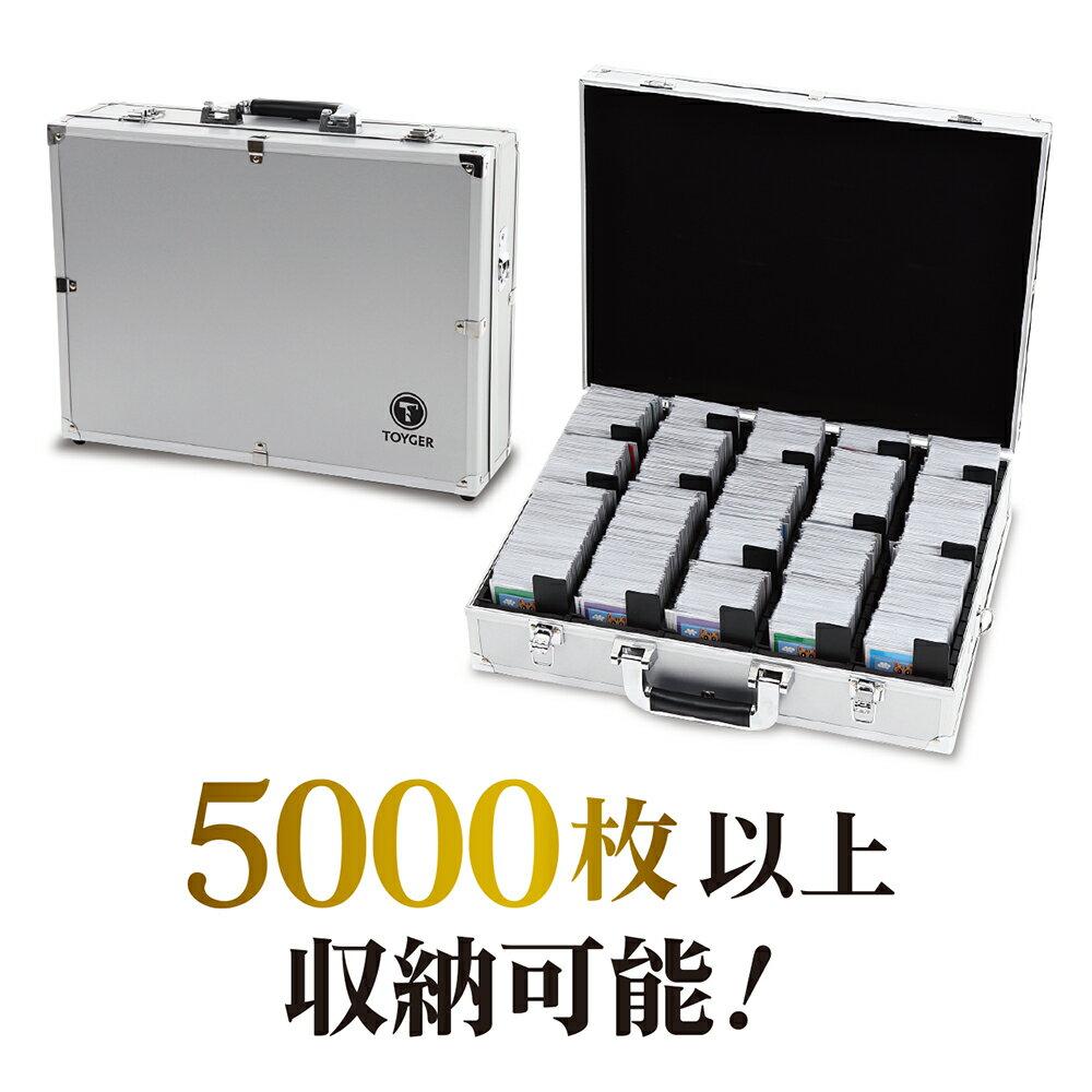 トレーディングカード・テレカ, トレーディングカードゲーム TOYGER CEO Storage 5000 () TCG MTG