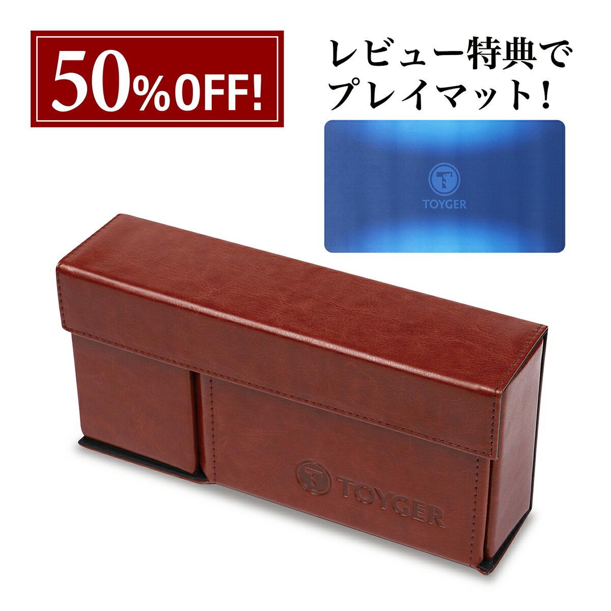 トレーディングカード・テレカ, トレーディングカードゲーム 50TOYGER DeckSlimmer ()