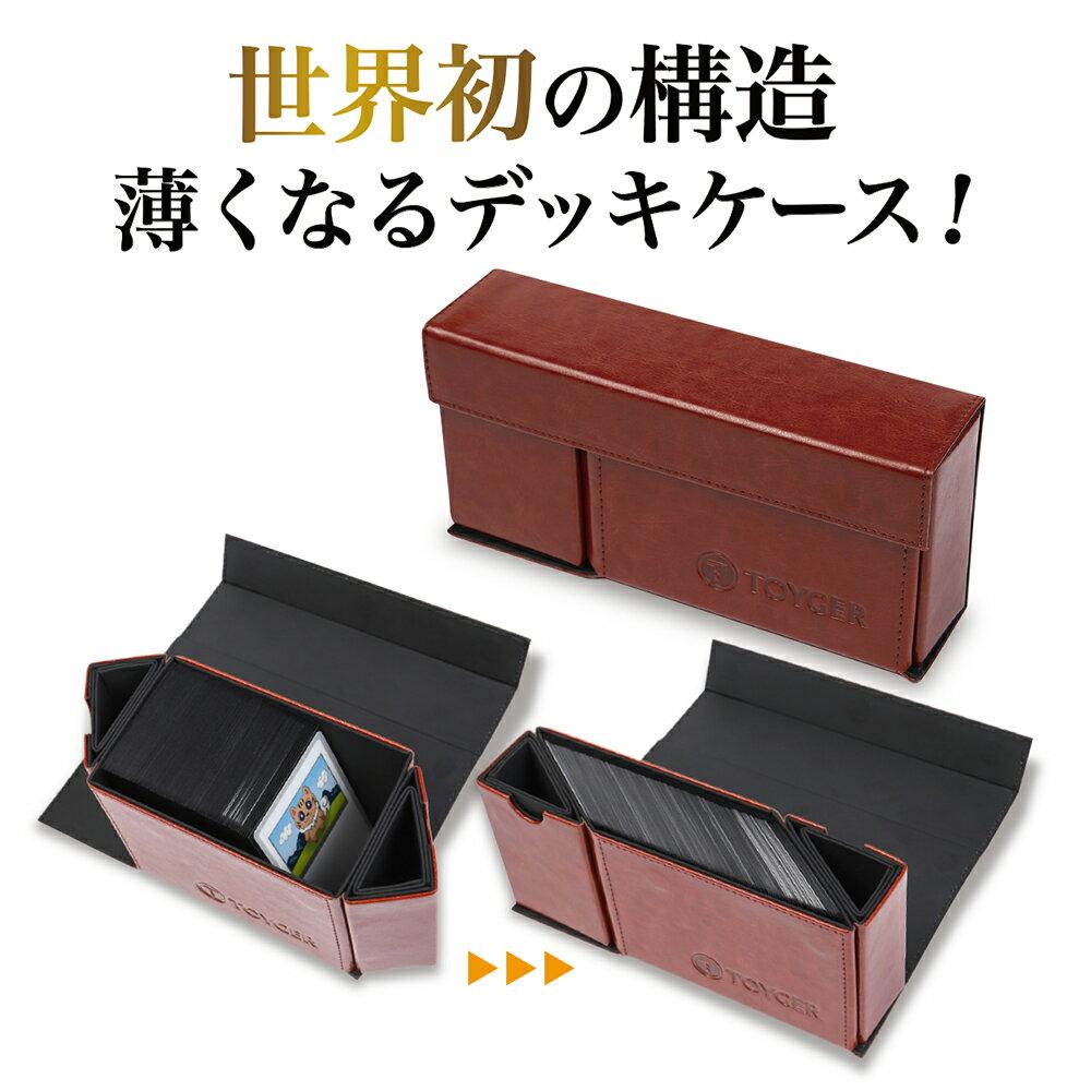 コレクション, コレクションケース 5 DeckSlimmer () TOYGER TCG MTG 11