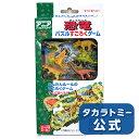 【10/28まで☆ポイント10倍!】 アニア 恐竜 パズルすごろくゲーム