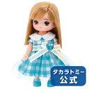 リカちゃん LD-21 ふたごのいもうと おちゃめなミキちゃんリカちゃん人形 セット ドール 着せ替え 本体 服 ドレス 靴 小物