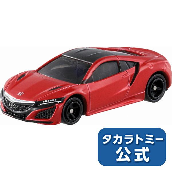 車, ミニカー・トイカー No.43NSX
