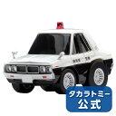 チョロQzero西部警察18スカイラインGTパトカー