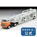 トミカリミテッドヴィンテージネオLV-N89d日野カートランスポーター(白/オレンジ)