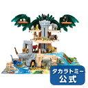 【1,000円OFFクーポン配布中!】アニア合体!ジャングルツリー