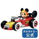 ミッキーマウスとロードレーサーズ トミカ MRR-01 ホット・ロッド ミッキーマウス【Disney_d】