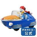 ミッキーマウスとロードレーサーズ トミカ MRR-08 ダック・バルケッタ ドナルドダック【Disney_d】【180914dl】