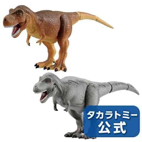 アニア 2体のティラノサウルスセット