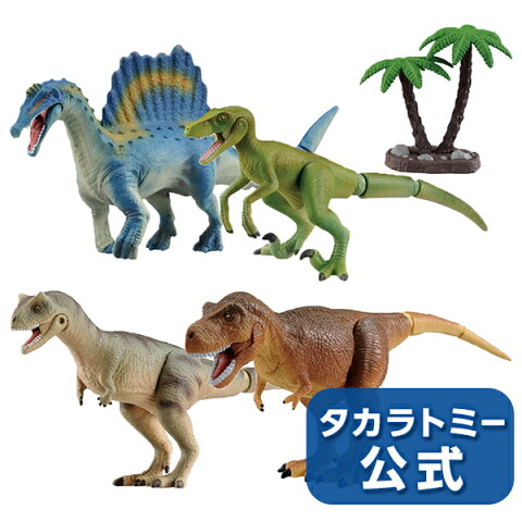 アニア 肉食恐竜セット