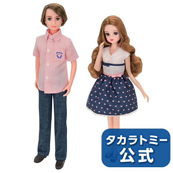 ぬいぐるみ・人形, 着せ替え人形
