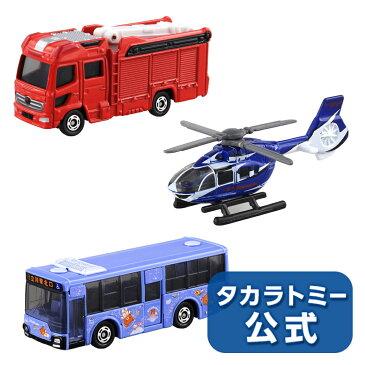 トミカ はたらくのりもの3台セット(ヘリコプター+バス+消防車)【180914dl】