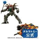 バンダイ 騎士竜シリーズ11 竜装変形 DXヨクリュウオー 騎士竜戦隊リュウソウジャー