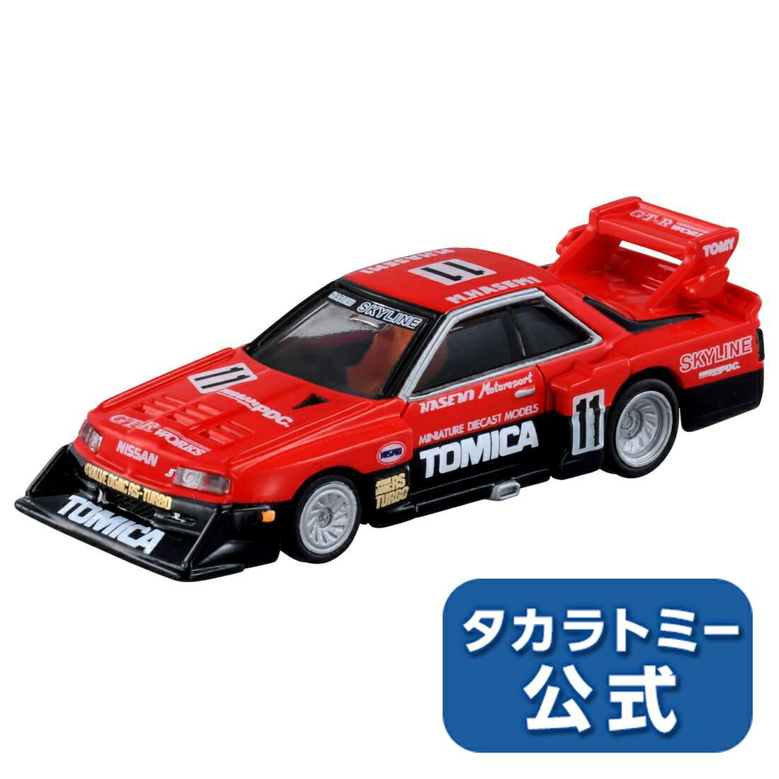 車, ミニカー・トイカー  01