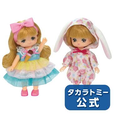 リカちゃんお洋服 LW-21 ミキちゃんマキちゃんドレスセット うさちゃんパジャマとアイスクリームドレス 女の子におすすめ