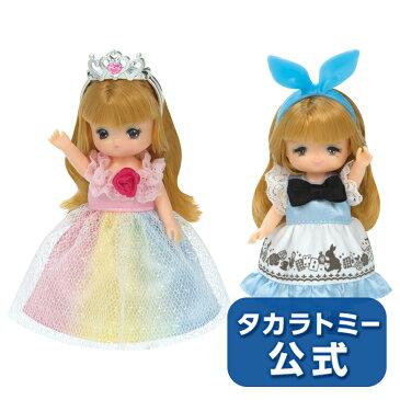 リカちゃんお洋服 LW-22 ミキちゃんマキちゃんドレスセット にじいろプリンセス&メルヘンワンピ 女の子におすすめ