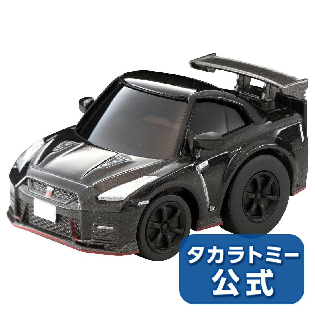 車, ミニカー・トイカー Q Z-56c NISSAN GT-R NISMO()DEAL