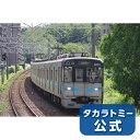 鉄道コレクション 名古屋市交通局鶴舞線3050形6両セット【注文前に商品説明の内容物を確認下さい】