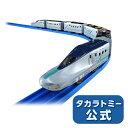 プラレール いっぱいつなごう 新幹線試験車両ALFA-X(アルファエックス)