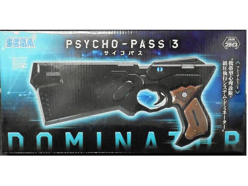 ■PSYCHO-PASS サイコパス 3 プレミアム 1/1 携帯型心理診断 鎮圧執行システム ドミネーター画像