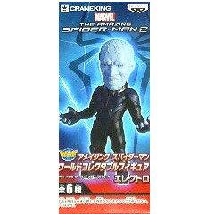 【単品:エレクトロ】■アメイジング・スパイダーマン2 ワールドコレクタブルフィギュア バンプレスト