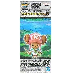 コレクション, フィギュア  ONE PIECE STAMPEDE vol.1
