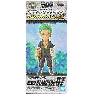コレクション, フィギュア  ONE PIECE STAMPEDE vol.2
