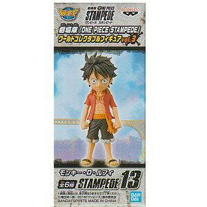 コレクション, フィギュア D ONE PIECE STAMPEDE vol.3