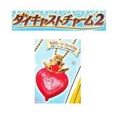 【単品:ちびムーンコンパクト】■バンダイ ガチャ/ 美少女戦士セーラームーン ダイキャストチャーム2