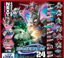 【全7種セット】■機動戦士ガンダム: ガシャポン戦士NEXT24バンダイ ガチャ