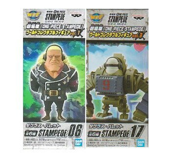 コレクション, フィギュア 2 ONE PIECE STAMPEDE vol.3
