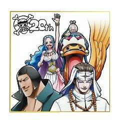 コレクション, フィギュア K20th: 20th anniversary