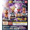 【全4種セット】■ドラゴンボール超 UGドラゴンボール08 ガシャポン バンダイ